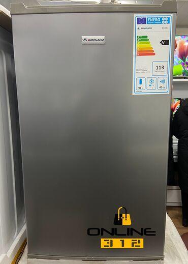 technics купить в Кыргызстан: Новый Однокамерный Серый холодильник Prime Technics