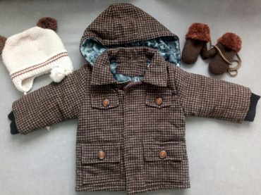 Пальто демисезонное. на 1-2,5 года. в Бишкек