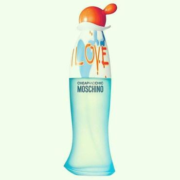 Moschino I Love Love создан для молодой в Бишкек
