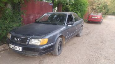 сдаю дом токмок в Кыргызстан: Audi S4 2.3 л. 1991