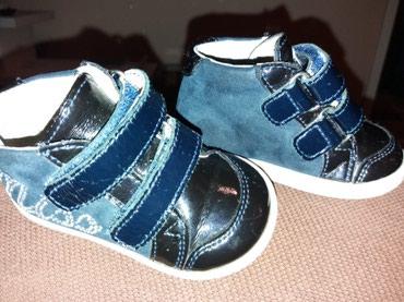 Prelepe Pavle cipelice za devojcice, 18 broj za prohodavanje, ekstra - Kosovska Mitrovica