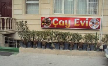 Restoranların, kafelərin satışı - Azərbaycan: Həsən Əliyev küç Cəlil Məmmədquluzadə küç kəsişməsi yeni binanın yarı