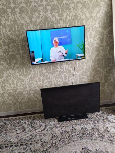 1. Телевизор Samsung 4K, диагональ 43'(108 см)  Разрешение 3840х2160