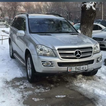Mercedes-Benz в Кыргызстан: Mercedes-Benz CL 500 2006