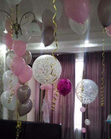 Романтический вечер ?срочно закажите воздушные шары!!!!!!!! в Лебединовка