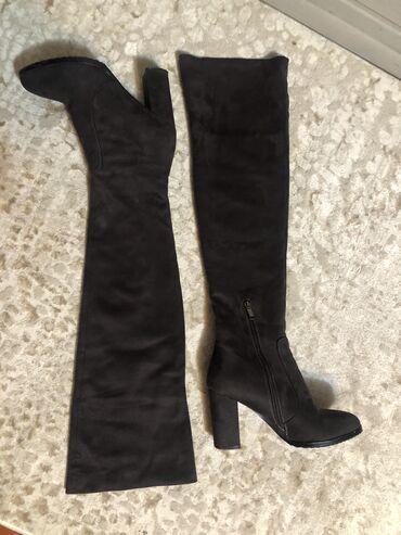 Продаю стильные замшевые ботфорты- евро зима . Цвет темно-серый