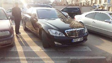 Mercedes-Benz в Кыргызстан: Mercedes-Benz S 300 3 л. 2008