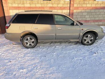 субару ланкастер в Кыргызстан: Subaru Legacy 2.5 л. 2000 | 300000 км