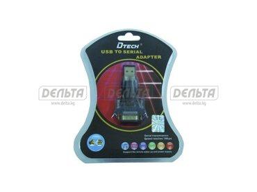 Новый адаптер D-TECH DT-5010 USB-COM USB 2.0 RS232 в наличии 23 штуки в Бишкек