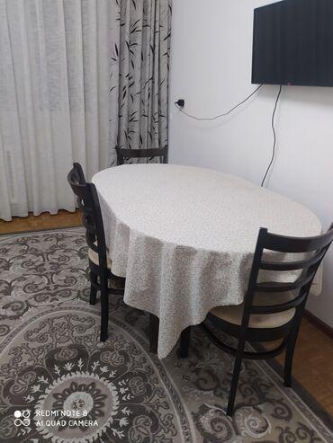 атоми омега 3 для детей в Кыргызстан: Продается квартира: 3 комнаты, 75 кв. м