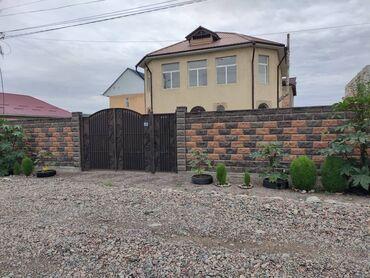 сколько стоит утеплить дом в бишкеке в Кыргызстан: 189 кв. м 6 комнат, Утепленный, Забор, огорожен