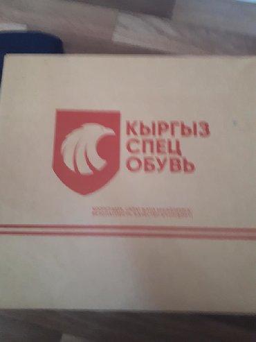 Охота и рыбалка - Кыргызстан: Берцы очень хорошего качества размер 43 кожаные