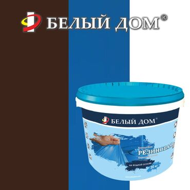 акриловые краски бишкек in Кыргызстан   КРАСКА: Краска   Водоэмульсионная краска   Гарантия