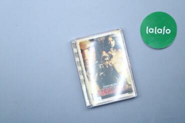 """DVD-диск """"Однажды в Мексике""""   Стан горний"""