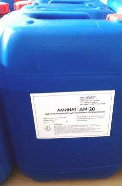 АМИНАТ ДМ-30 в Бишкек