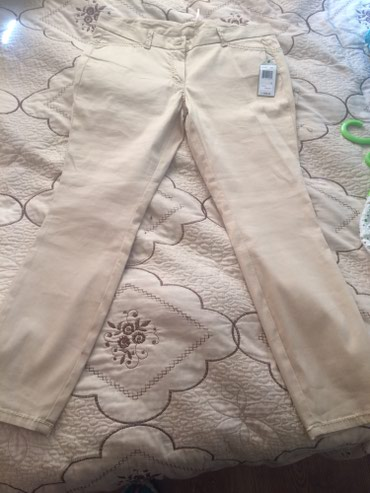Новые брюки куплены в США в Бишкек
