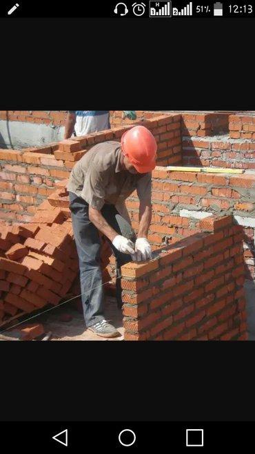клатка пескаблок стяшка штукатурка итд в Бишкек