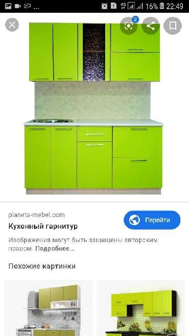 спецификация кухонной мебели в Кыргызстан: Мебел жасайбыз:Кухунный Книжный стол ШкафКровать Комод с зеркалом