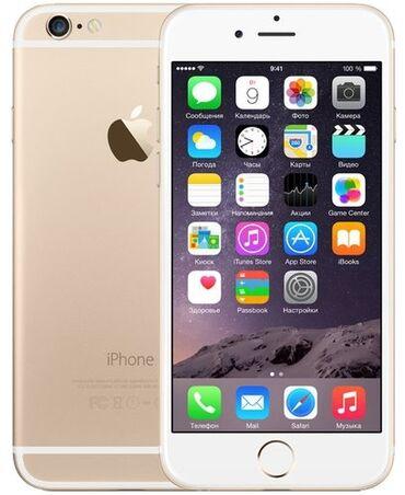 смартфон meizu m5s 16 gb gold в Кыргызстан: Продам Айфон 6 золото 16 гб, коробка и зарядка в комплекте. Отдам за
