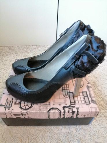 Cipele KILLAH, nove, broj 41. - Indija