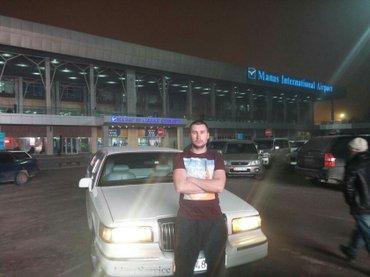 Срочно Срочно!!! Продам или поменяю на Авто с Доплатой мне не менее 1 в Бишкек