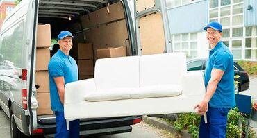 В мебельную компанию Евростиль требуются грузчики разнорабочие