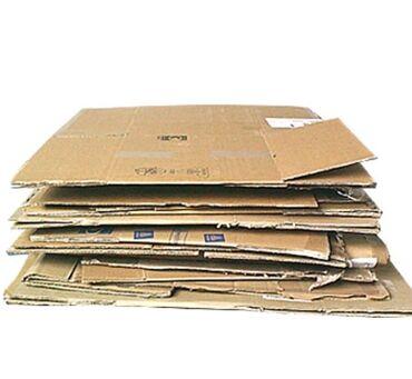 пакеты для заморозки бишкек в Кыргызстан: Куплю Картон полиэтелен пакеты стрейч катушки самовывоз цена дог