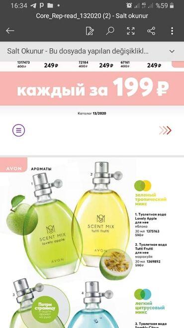 Gözəllik və sağlamlıq - Mingəçevir: Avon scient mix etri endirmdedi topdan ve parakende satisi var