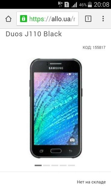 продается телефон Самсунг j1 Айс состояние нормальное без трещин без м в Бишкек