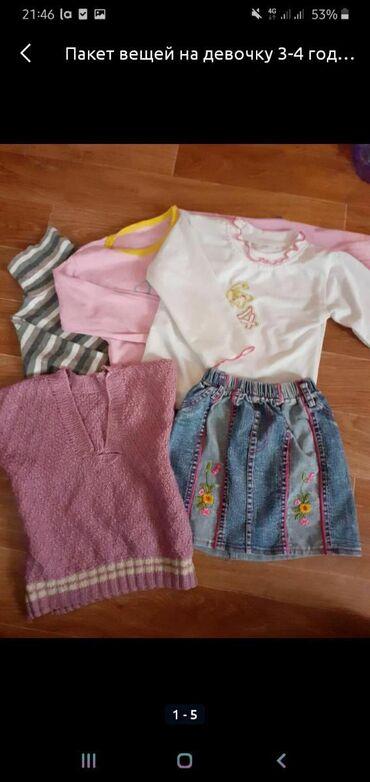 Пакет вещей для девочки на 3-4-5 лет состояние для дома, джинсовая