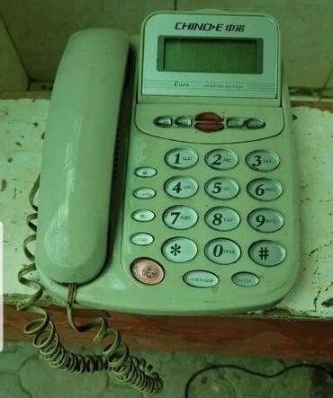 Маленькие-телефоны - Кыргызстан: Телефоны 2 штуки Просмотрите профиль