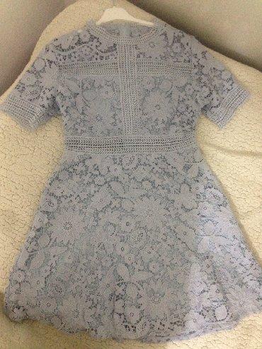 Платье Вечернее Imperial M