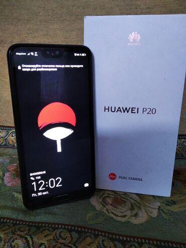 Huawei p20 4.128 Hisilikon kirin 970 флагман очень шустрый процессор