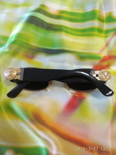 Женские очки капли - Кыргызстан: Оригинальные женские очки