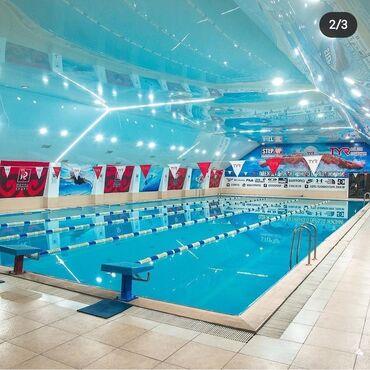 Бассейны - Бишкек: Срочно!!!Продаю абонемент от Royal Sport.На карте есть 132 посещения в