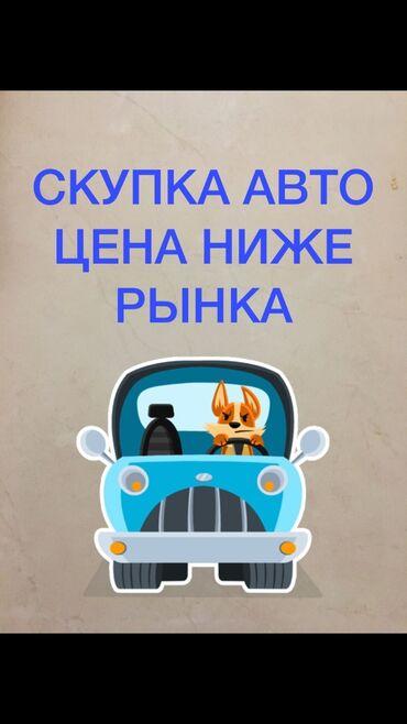 квартира берилет джал 2021 in Кыргызстан | ҮЙЛӨРДҮ УЗАК МӨӨНӨТКӨ ИЖАРАГА БЕРҮҮ: Subaru Legacy 2021