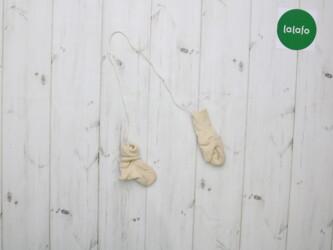 Детские варежки на резинке Joha   Общая длина: 85 см Длина варежки: 12