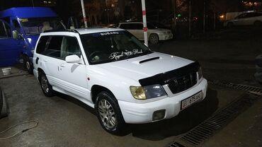 Subaru Forester 2 л. 2000 | 350000 км