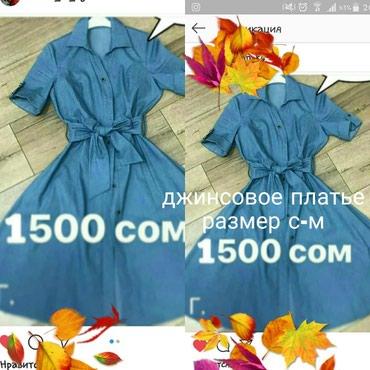 ad-image-50227151