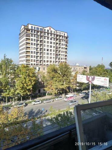 акустические системы 4 1 колонка сумка в Кыргызстан: Продается квартира: 1 комната, 58 кв. м