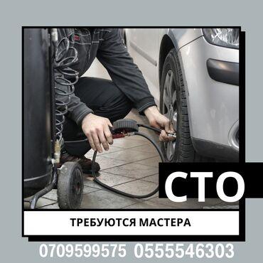 продажа авто форд транзит в Кыргызстан: Требуются опытные мастера на СТО, ( ходовщик моторист, автоэлектрик