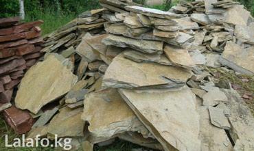 Услуги камня мрамор гранит сланец в Бишкек