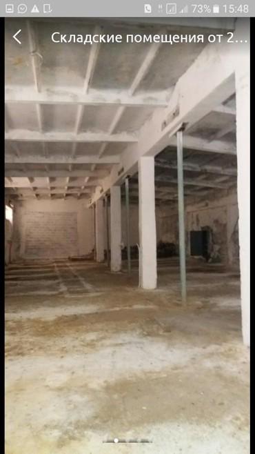 складские помещения в Кыргызстан: Сдаю складские помещения от 200 до 1000м2 г.Ош