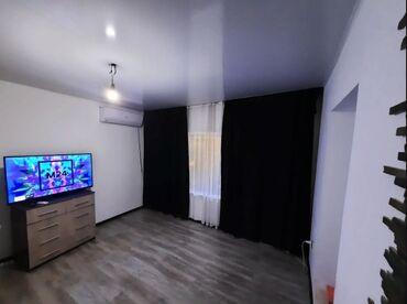 сколько стоит провести газ в дом бишкек в Кыргызстан: Продается дом 3-х комнатная 60 м2 по участок 5 сотна участке имеется