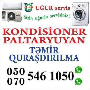 Texnikanın təmiri - Azərbaycan: Təmir | Paltaryuyan maşınlar