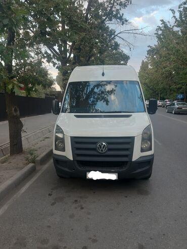 толь цена в бишкеке в Кыргызстан: Volkswagen 2.5 л. 2008   450 км