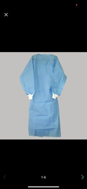 263 объявлений: Медицинский халат оригинал производства Китай только оптом без