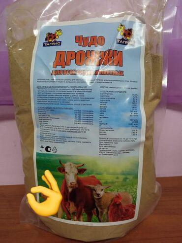 amway витамины отзывы в Кыргызстан: Сухие пивные дрожжи Кормовые в кормлении животных и птицы. Универсальн