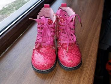Детская обувь в Кок-Ой: Ботинки детские Деми. 26 размер. 300 сом