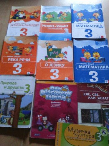 Knjige za treci razred osnovne,srpski i matematika klett,priroda i - Smederevo